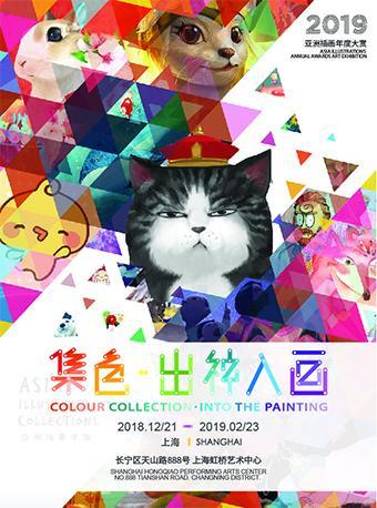亚洲插画年度大赏
