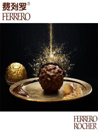 【520】费列罗金球榛果威化巧克力礼物