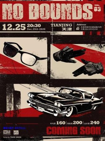 NO BOUNDS vol.3巡演