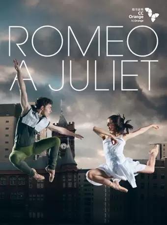 深圳站《罗密欧与朱丽叶》