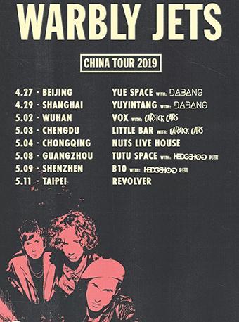 Warbly Jets巡演重庆站