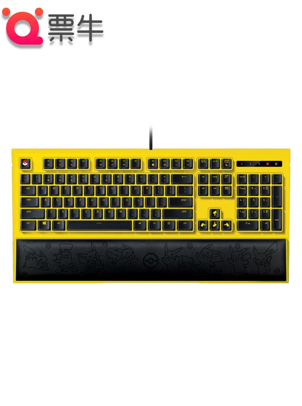 Razer 雷蛇宝可梦联名皮卡丘机械键盘