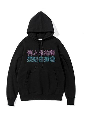 陈奕迅同款粤语歌词周边卫衣