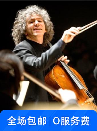 伊瑟列斯与德国慕尼黑室内乐团音乐会