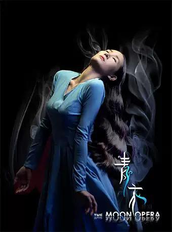 舞剧《青衣》上海站