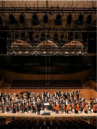 长沙交响乐团桂冠指挥之夜音乐会
