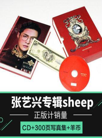 LAY 張藝興專輯正版二胎