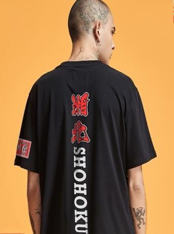 2020 CCG周边灌篮高手T恤