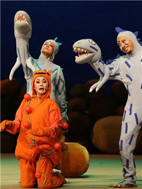 北京儿童艺术剧院《你看起来好像很好吃》