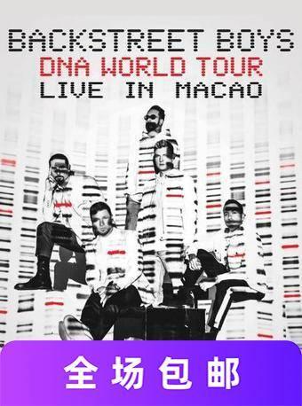 Backstreet Boys澳門演唱會