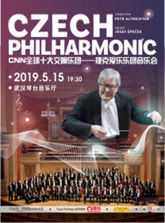 CNN全球十大交响乐团-捷克爱乐乐团