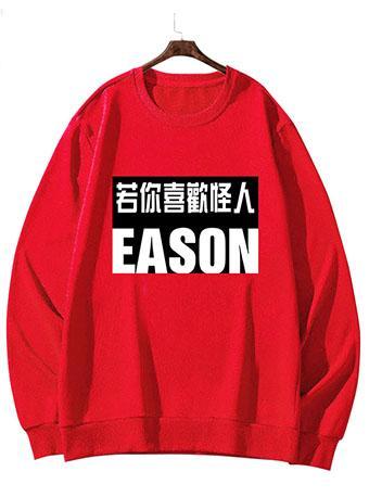 陈奕迅演唱会同款纪念服红色款