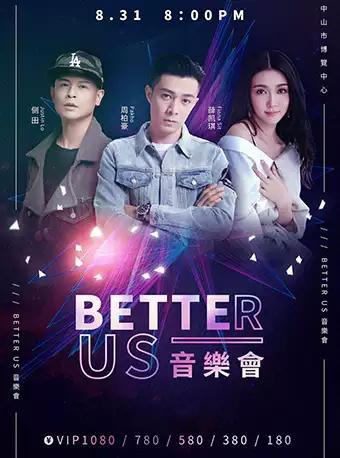 BETTER Us 音乐会 中山站