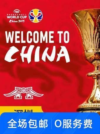 篮球世界杯加拿大VS澳大利亚