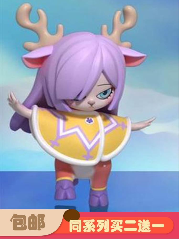 甜梦少女卡莉妖怪篇系列盲盒
