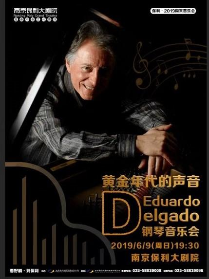 钢琴音乐会·黄金年代的声音