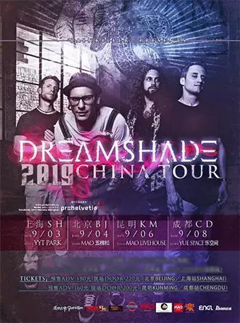 DREAMSHADE 巡演 上海站