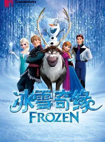 【济南】迪士尼大型奇幻儿童舞台剧《冰雪女王》-济南站