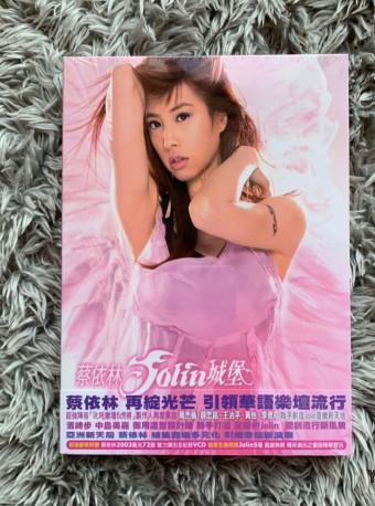蔡依林 城堡 平装版 CD+VCD
