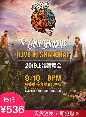 烟鬼组合上海演唱会