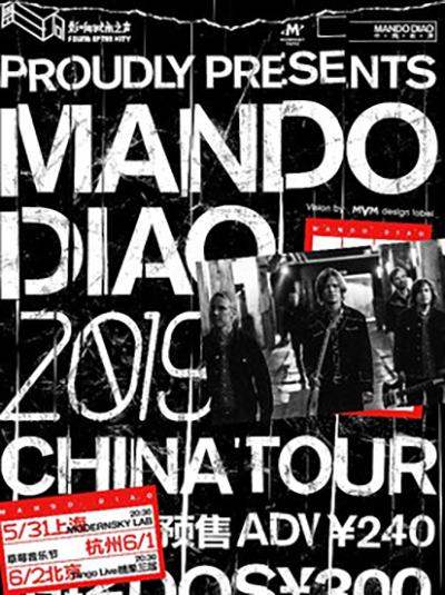 Mando Diao 巡演 北京站