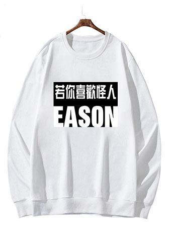 陈奕迅演唱会同款纪念服白色款