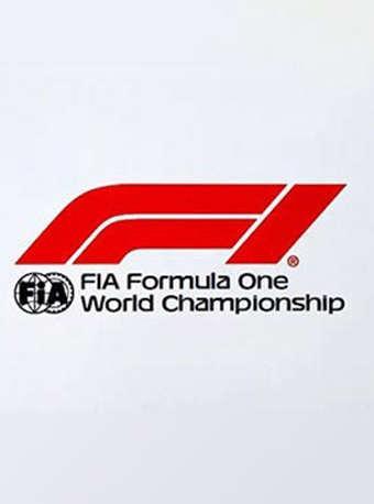 【比赛时间待定】F1中国大奖赛
