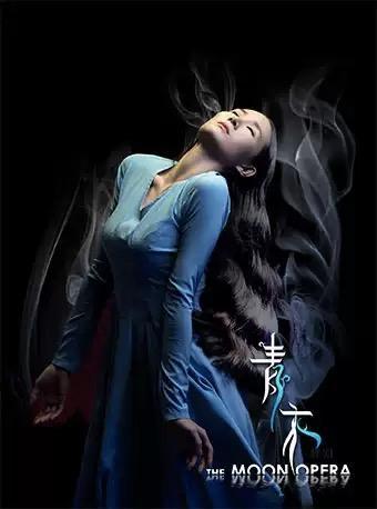 【上海】舞剧《青衣》