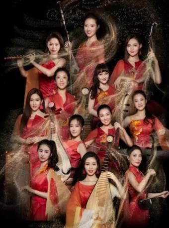 《炫音世代-女子十二乐坊音乐会》武汉站