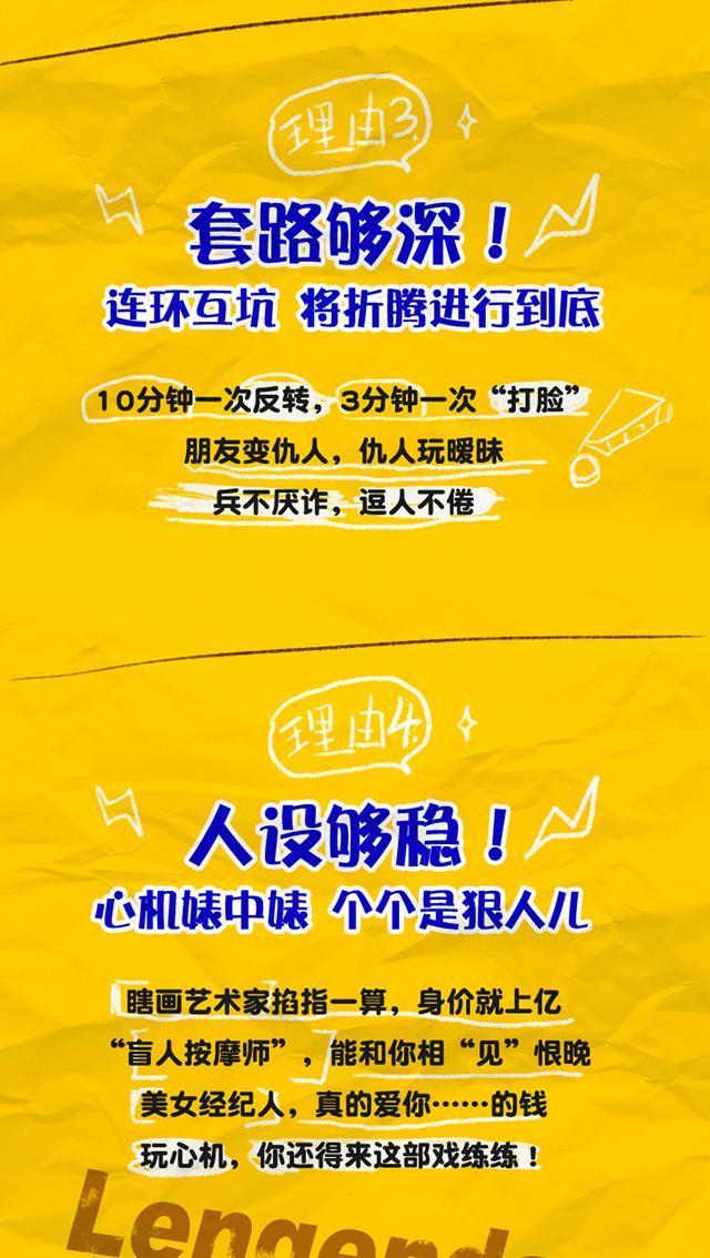 【北京站】开心麻花爆笑舞台剧《瞎画艺术家》