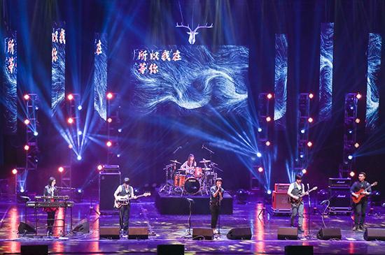 """鹿先森乐队 """"华年"""" 2018全国巡演—西安站"""