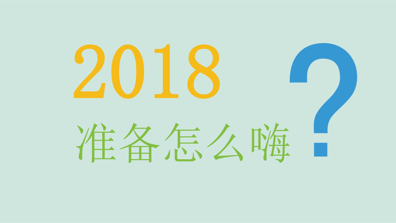 2018深圳动漫节简介(1)_13.jpg