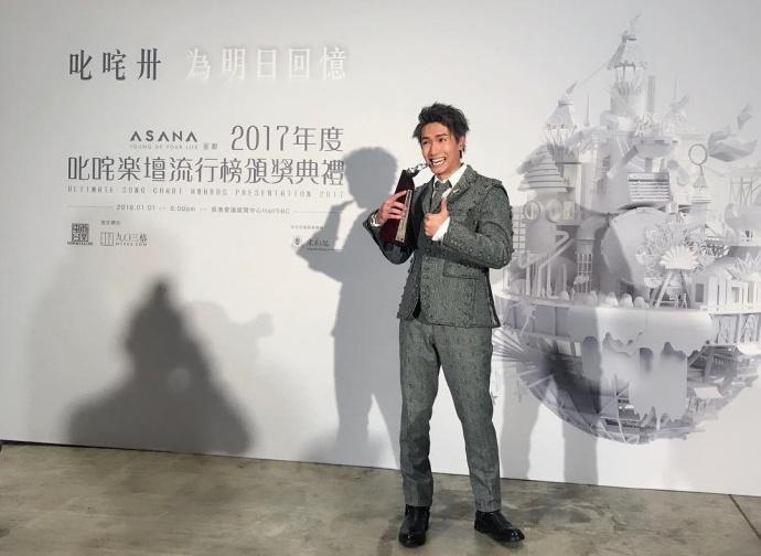 陈柏宇Speechless巡回音乐会2018佛山站