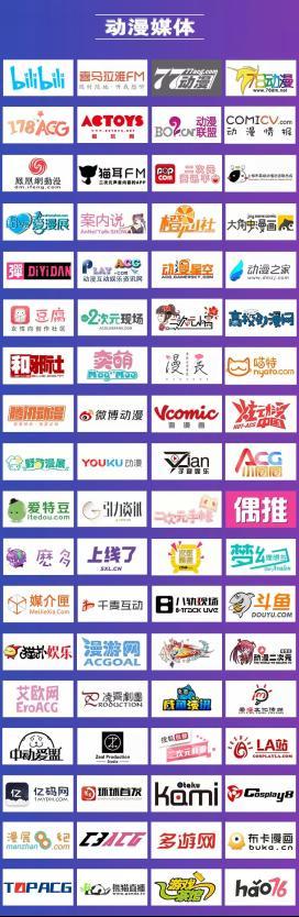 【二宣】陈武帝故宫古风动漫游戏音乐节1202.png