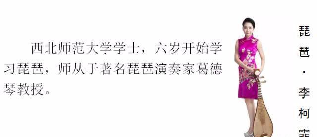 抖音 | 美好奇妙夜 2018浙江卫视秋季盛典
