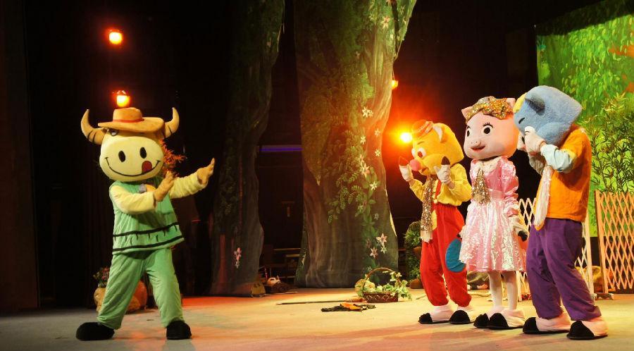 《童话欢乐嘉年华》