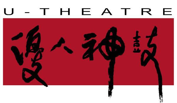 20180906174847優人神鼓logo.jpg