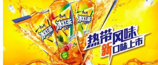 """康师傅冰红茶携手火箭少女101,""""燃战队""""痛快集结!"""