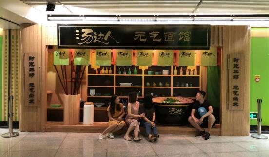 音乐节介绍-票牛网杭州1287.png