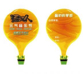 音乐节介绍-票牛网杭州1313.png