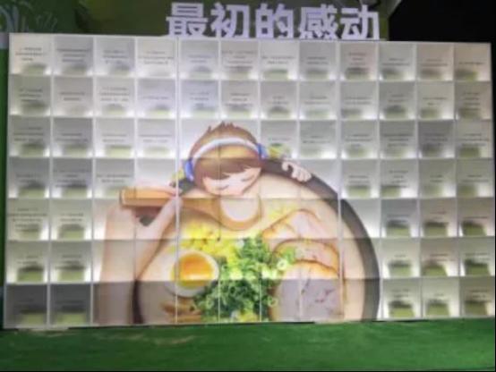 音乐节介绍-票牛网杭州1572.png