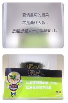 音乐节介绍-票牛网杭州1662.png