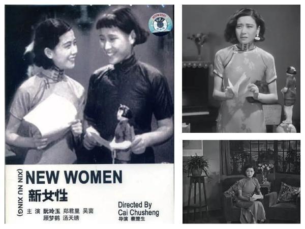 •《新女性》(1935)剧照 •