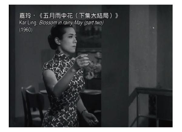 •《五月雨中花》(1960)剧照 •