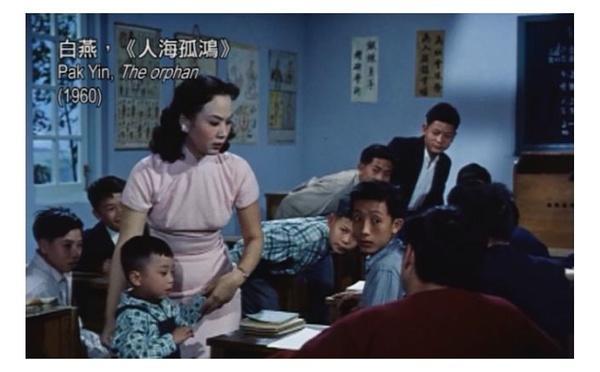 •《人海孤鸿》(1960)剧照 •