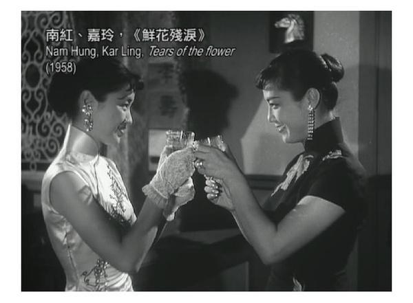 •《鲜花残泪》(1958)剧照 •