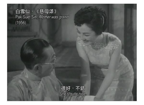 •《慈母颂》(1956)剧照 •