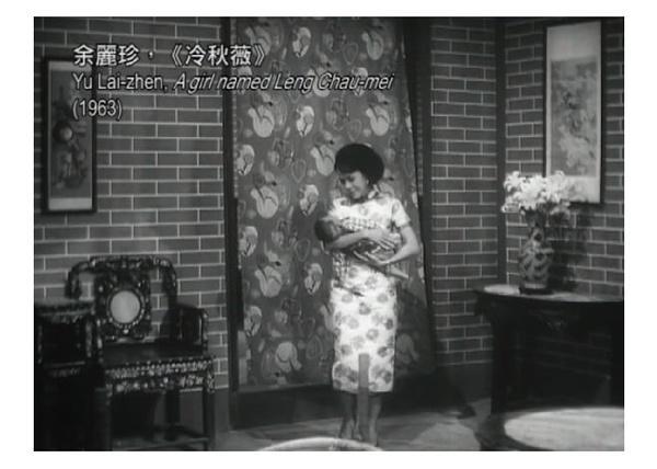 •《冷秋薇》(1963)剧照 •