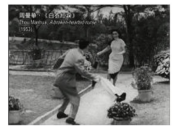 •《白衣红泪》(1953)剧照 •