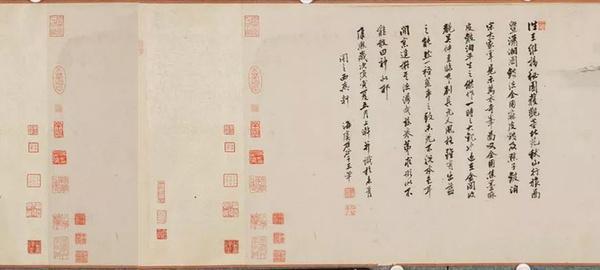 • 清 王翚 秋山行旅图卷 纸本 设色(局部)•
